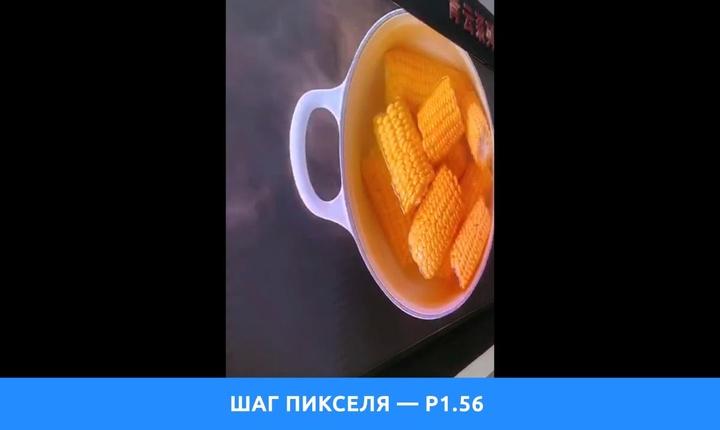 Embedded thumbnail for Видеоэкран для помещения с шагом пикселя P1.56 SMD