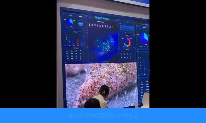 Embedded thumbnail for Видеоэкран с мелким шагом HDG series Р1.2