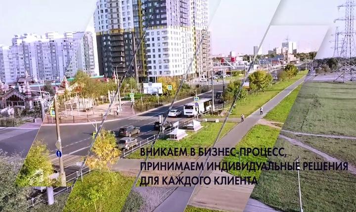 Embedded thumbnail for Установка уличных LED-экранов